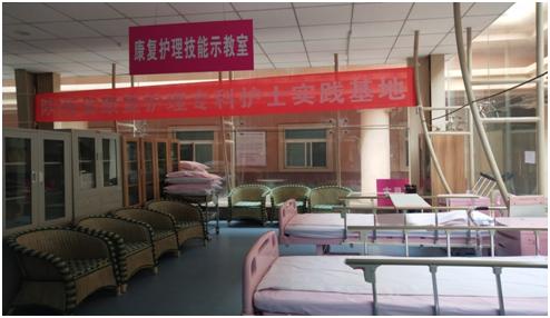 欢迎首届陕西省康复专科护士入驻我院实践学习