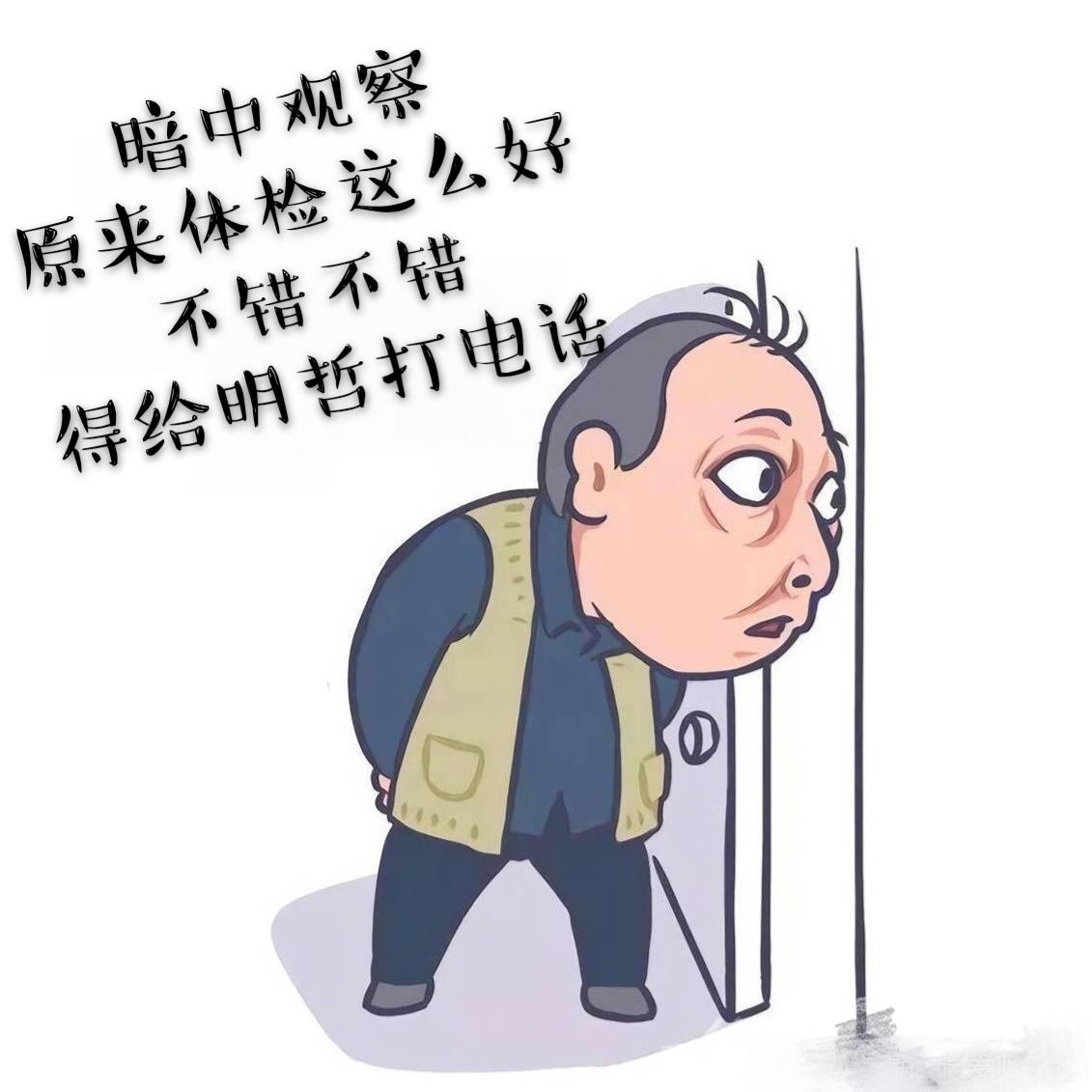 20190418苏明强2.png