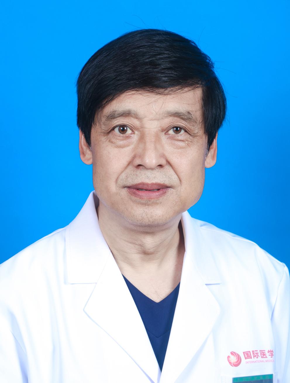 普外科 马庆久 主任医师 教授 首席专家.jpg