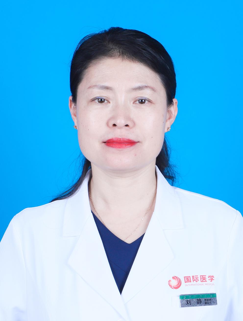 刘静 副主任检验师 科副主任